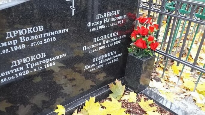 Ваза. Габбро-диабаз Переславль-Залесский Мраморный крестик Иланский